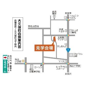 SH日立 地図(2009.1.24)