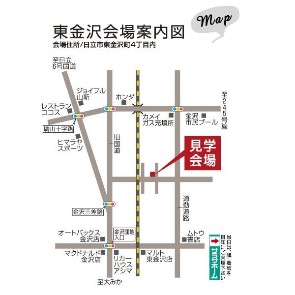 SH日立 地図(2009.2.14)