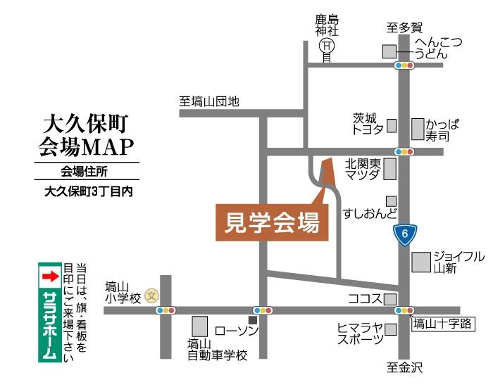 SH日立 地図(2009.3.28)
