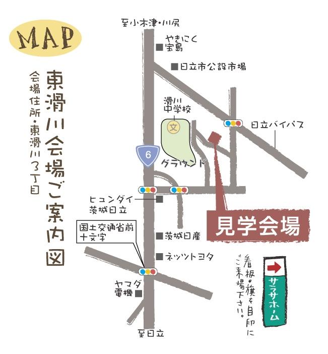 SH日立 地図(2009.4.25)