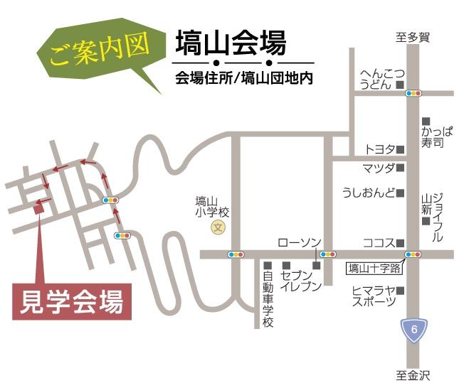 早川邸地図