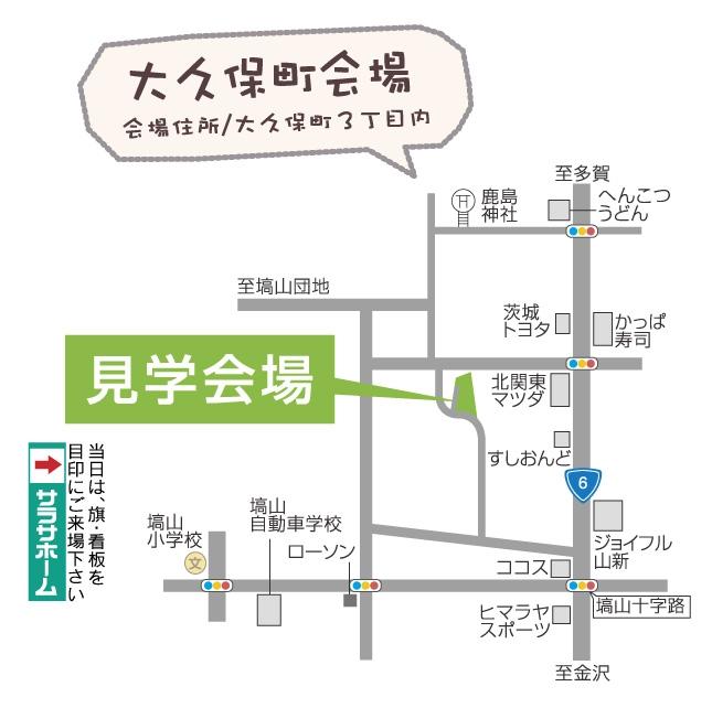 SH日立 地図(2009.7.18)