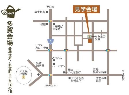 SH日立 地図(2009.8.1)