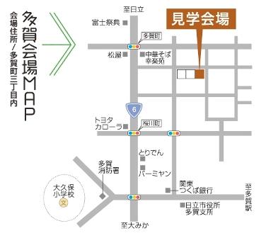渡辺邸見学会用案内図