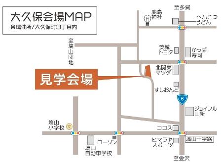 大久保3丁目地図