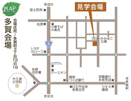 SH日立 地図(2009.12.12)