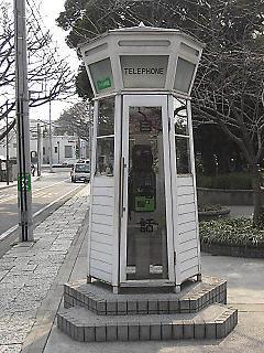 山手電話ボックス_edited