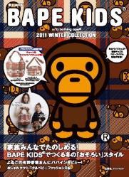 BAPE KIDS by a bathitng ape 2011 WINTER COLLECTION