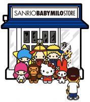 SANRIO BABY MILO STORE