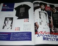 メンズノンノ x museum new コラボTシャツ