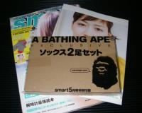 A BATHING APE特製ソックス2足セット