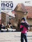 honeyee.Mag (ハニマグ) 2009年 03月号 [雑誌]
