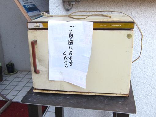 12-01-13-09.jpg