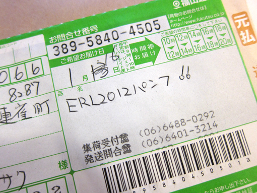 12-01-16-04.jpg