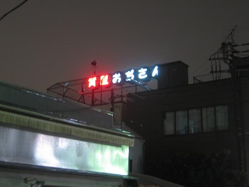 12-02-14-04.jpg