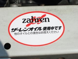 ザーレン2