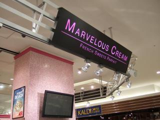 マーベラスクリーム1