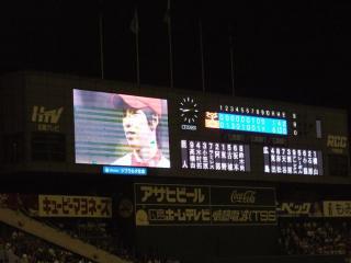 前田健太勝利
