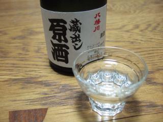 八幡川酒造