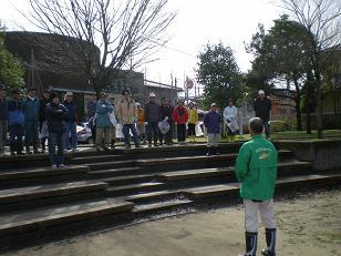 春の卯辰山公園マナーアップ清掃活動