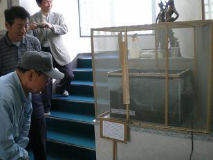 山島公民館内の水槽