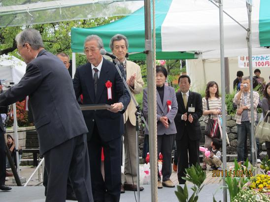 大賞受賞の山本NPO金沢杜の里環境保全委員長