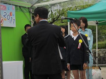 花づくりコンクール優秀賞の田上小学校