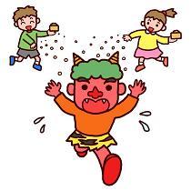 節分の季節、昔からの行事を子供達と楽しみましょう・・・