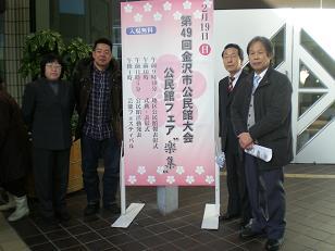 受賞の大久保・田村・谷内の皆さんご苦労様でした。