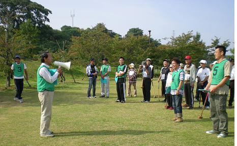 第1回グラウンドゴルフ大会開会式