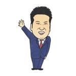 藤掛誠一郎(Fujikake Seiichiro)