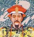 zhuangyuan